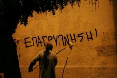 alexandros_katsis_demostrations_04_
